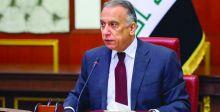 دعوات لتشكيل جبهة وطنية لدعم حكومة الكاظمي