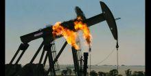 انخفاض الكميات المحروقة من الغاز المصاحب
