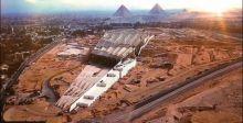 مصر تشيّد أكبر متحف في العالم