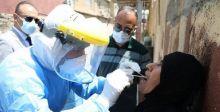 الصحة تجري ٦ آلاف فحص في اليوم الأول للحظر المناطقي