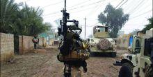 مكافحة الإرهاب تحبط مخططاً لاستهداف المدنيين