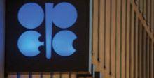 أسعار النفط ترتفع بفعل تخفيضات  {أوبك +}