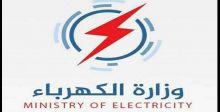 الكهرباء: تلكؤ مشروع الربط الخليجي  يعود للوضع المالي وجائحة كورونا