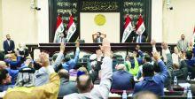 اليوم.. البرلمان يعقد جلسة للتصويت على قانون الاقتراض