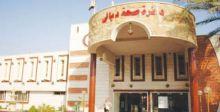 تأهيل 6 مراكز صحية في ديالى