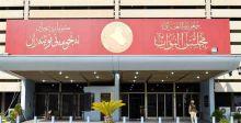 الأوقاف البرلمانية تشدد على الإسراع باختيار رئيس لديوان الوقف السني