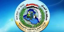 وزارة العمل تُصدِر هويات للمعاقين المتوطنة رواتبهم