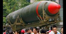 الصين تتحدى الولايات المتحدة بأن تخفض ترسانتها النووية