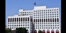 الخارجيَّة ترفض إدراج العراق في قائمة  الدول عالية المخاطر