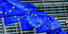 المركزي يصدر توضيحاً بشأن قرار  مفوضيَّة الاتحاد الأوروبي