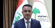 وزير الصحة يعلن تخصيص قطع أراضٍ  للجيش الأبيض