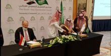 رئيس الوزراء: متفائلون بمستقبل العلاقات العراقية السعودية