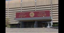 التعليم النيابية: ستكون هناك خطة سنوية لتقييم الجامعات الحكومية