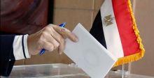 المصريون يصوتون في انتخابات مجلس الشيوخ