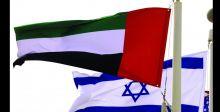الثلاثاء المقبل.. توقيع اتفاق السلام بين الإمارات وإسرائيل