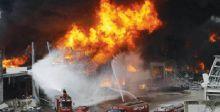 حريق هائل يجدد كابوس مرفأ بيروت