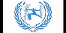 حقوق الإنسان تقترح مشروع قانون لحل اكتظاظ السجون