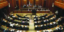 24 ساعة حاسمة في المخاض الحكومي اللبناني