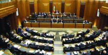 إرجاء تقديم حكومة {الأمر الواقع} في لبنان