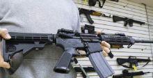 حيازة الأسلحة بين الجواز والتحريم