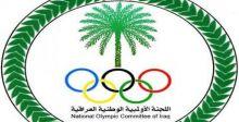 انتخابات الأولمبية تحت مظلة القضاء