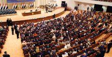 البرلمان يسعى لإقرار قانونَي المحكمة الاتحاديَّة والانتخابات
