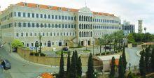 «تعقّد} تشكيل الحكومة في لبنان