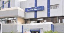 توزيع 101 طبيب بين  مستشفيات كربلاء