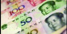 حجم صناديق الاكتتاب العام في الصين يرتفع إلى 2.63 تريليون دولار