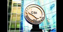 المركزي يتبنَّى ورقة إصلاح القطاع المصرفي