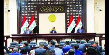 مجلس النواب يحدد نهاية الاسبوع الحالي موعدا لتشريع قانون الانتخابات