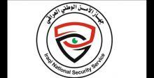 اعتقال 58 مروجاً لأجهزة  الغش الامتحاني