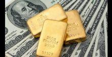 تراجع الذهب  متأثرا بارتفاع الدولار