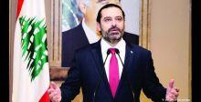 الحريري: سأكمل مهمتي فنصفي عراقي وعنيد