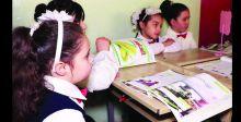 التربية تُعدّ منهاجا طارئا لتقليص المواضيع الدراسية
