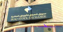 تمارة الشديدي تدعو للاستثمار في الأسهم