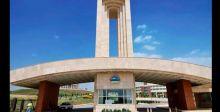 مؤتمر جامعي يوصي بإعادة النظر في الموازنة والضرائب