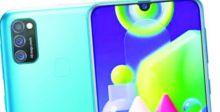 سامسونغ تكشف عن هاتفها {Galaxy M21s}