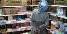 السليمانية تتأهب لإطلاق معرض الكتاب الدولي الثاني