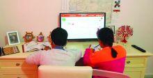 التربية: المنصات الإلكترونية وسيلة تعليمية فعالة