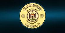 لجنة رئاسية  ترجح ترحيل تعديلات الدستور  إلى البرلمان الجديد