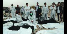 ناشطات يتطوعن  لانتشال الجثث