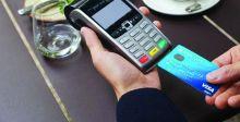 اتفاقية بين العدل والمصرف الزراعي لتسديد مستحقات الدائنين الكترونياً