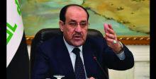 سيادة الدولة العراقية ومسار الأزمة إلى الحل
