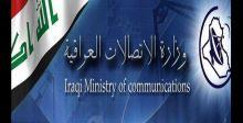 الاتصالات: صيانة الكابلات المتضررة في ساحة الخلاني