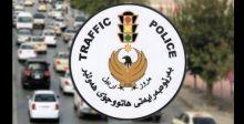 انخفاض كبير بمعدل الحوادث المرورية في أربيل