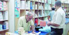 40 بالمئة فقط من الصيدليات والمذاخر  تلتزم بتسعيرة الأدوية