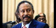 حمدوك:  حكومة السودان المقبلة تضم 25 وزيراً
