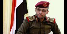 الحوثيون  يبدون استعدادهم لوقف الحرب