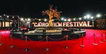 اليوم.. انطلاق مهرجان القاهرة السينمائي الدولي